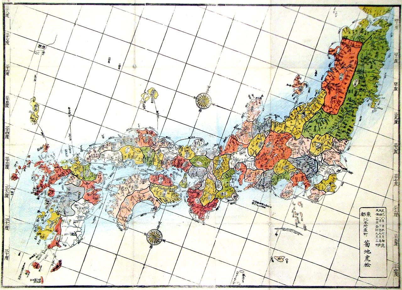 日本の成長点